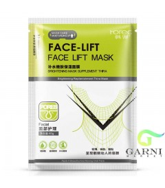 ماسک صورت تخصصی لیفتینگ Vشکل رورک Rorec Lifting Rejuvenation Firming V FACE Mask