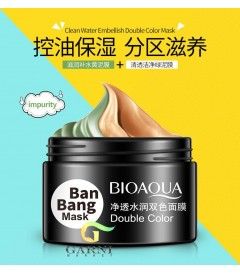 ماسک صورت چند منظوره و مغذی بن بنگ بیوآکواBIOAQUA Double Color Moisturizing Nourishing Mask