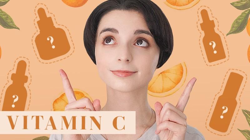 سرم ویتامین C برای پوست چرب حاوی اسید هیالورونیک